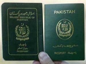 pakistan-passport